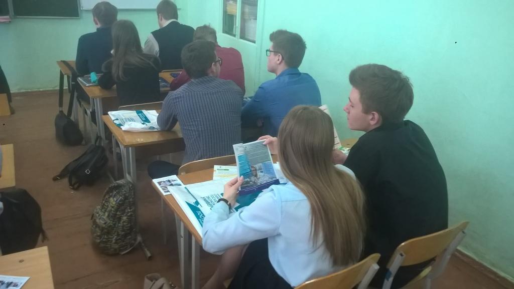 Горизонты образования в регионах-псков7.jpg