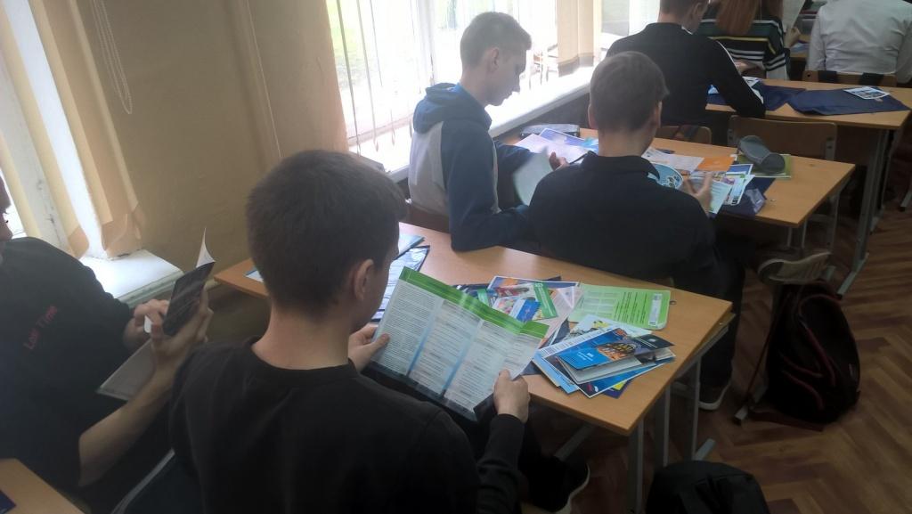 Горизонты образования в регионах-псков9.jpg