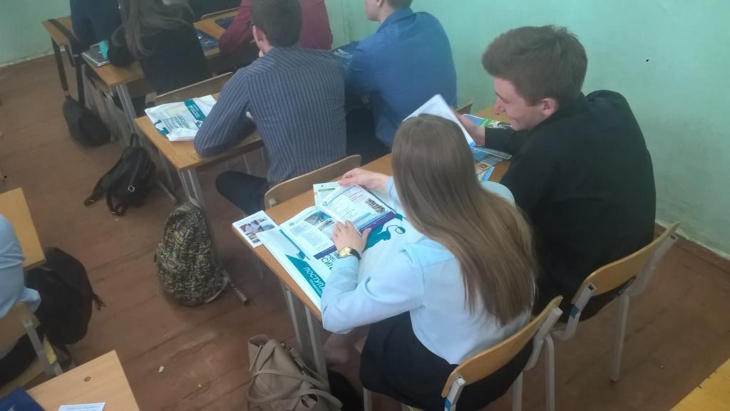 Горизонты образования в регионах-псков8.jpg