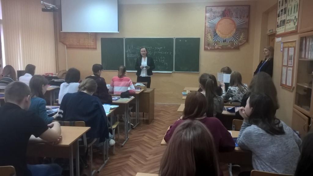 Горизонты образования в регионах-псков8 (2).jpg