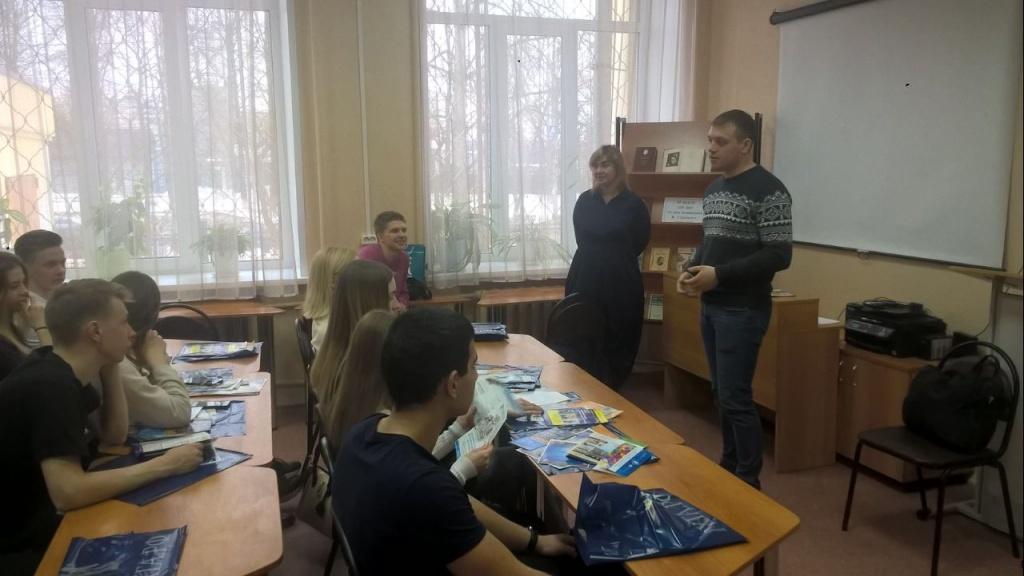 gorizonty-obrazovania-3.JPG