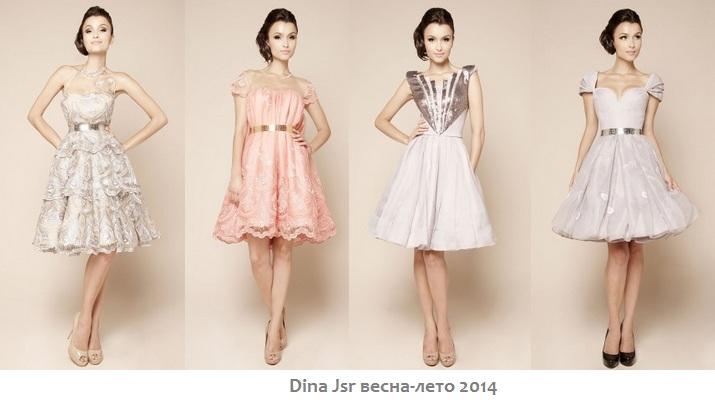 4dfe0cb1f4b Платье на выпускной